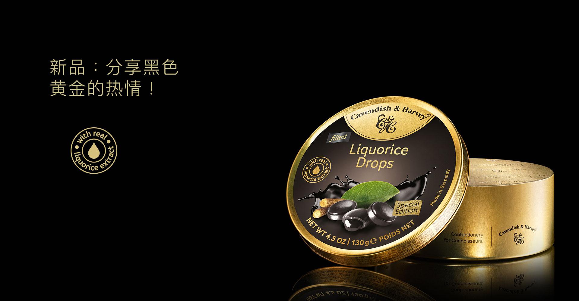 Liquorice Drops